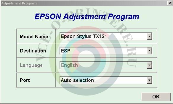 Промывка печатающей головки epson sx125, sx130 ля начала нужно снять боковую пластину