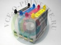 Перезаправляемые картриджи (ПЗК) Epson C63/ C65/ C83/ C85 Вид  2