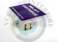 Перезаправляемые картриджи (ПЗК) для EPSON Expression Home XP-313, XP-413 Вид  4