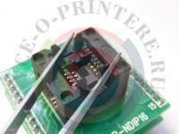 Адаптер DIP8 - >SOP8/ SOIC8 (150mil) Вид  4