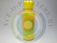 Тонер цветной Samsung CLP-300/ 310, CLX-2160/ 3160 Yellow Вид  3