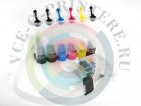 Система непрерывной подачи чернил (СНПЧ) Canon  PGI450/ CLI451 для Canon PIXMA MG6340 MG7140 и iP8740 c чипами Вид  1