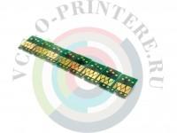 Комплект чипов для ПЗК Epson Stylus Pro 7800/ 9800 Вид  2
