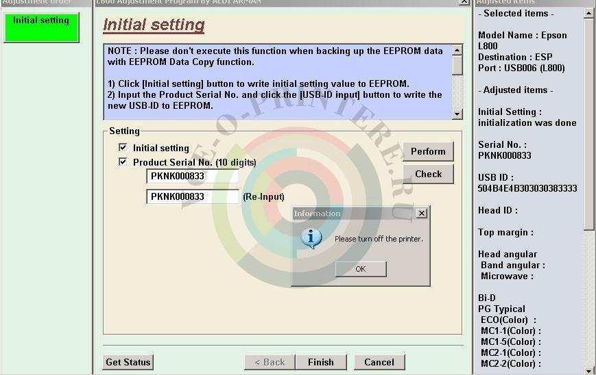 инициализация L800