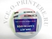 Перезаправляемые картриджи (ПЗК) для EPSON Epson K101/ K201/ K301 Вид  3