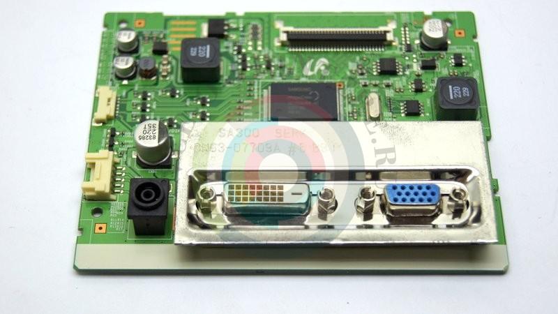 Система непрерывной подачи чернил (СНПЧ) Canon 5 цветов PGI525 CLI526 для Canon MG6150