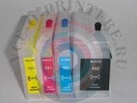 Перезаправляемые картриджи (ПЗК) HP 711 для  HP Designjet T520/ T120 C авточипом