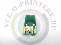Комплект чипов Epson R2880 для ПЗК Вид  5