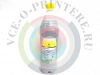 Чернила HP 1литр водные Yellow Вид  1