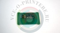 Чип S-3050-4K для Samsung ML-3050/3051N/3051ND