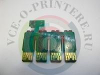 СНПЧ Чип Epson XP 33/ 103/ 203/ 207/ 303/ 306/ 406 Вид  3