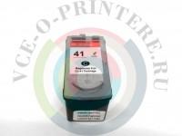 Картридж цветной (Color) Canon CL 41 Вид  3