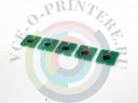 Комплект чипов для ПЗК Epson SureColor T3000/ T5000/ T7000 Вид  3