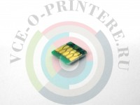 Комплект чипов для ПЗК Epson SureColor T3000/ T5000/ T7000 Вид  4