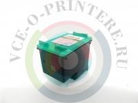 Картридж цветной HP 141 Вид  3