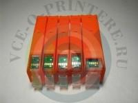 чип картридж mg5440