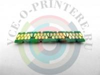 Комплект чипов ПЗК для Epson XP313/ 413 v8.1 Вид  2