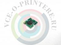 Чип для памперса Epson SureColor T3000/ T5000/ T7000 Вид  5