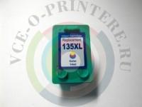 Картридж цветной HP 135 для струйного принтера Вид  5