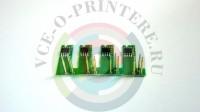 Комплект чипов на Epson B300/ B310N/ B500DN/ B510DN