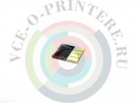 Комплект чипов для картриджей HP 920 СНПЧ и ПЗК Вид  4