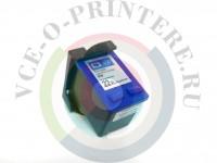 Картридж цветной повышенной емкости HP 22XL Вид  2