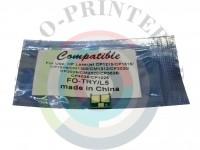 Чип для принтеров HP Laserjet CP1215/ CP1515 Yellow Вид  1