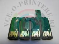 СНПЧ Чип Epson R2880 Вид  2