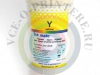 Чернила Epson пигмент 1 литр Yellow Вид  2