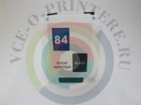 ПЗК (Перезаправляемый картридж) для плоттера HP DesignJet 30, 130, 90