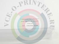 Фотобумага Polychromatic 230г/м2, А5 100 л., глянцевая односторонняя Эконом Вид  4