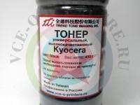 Тонер универсальный Kyocera 450гр Вид  2