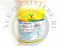 Чернила HP пигментные Yellow 21л 940/ 451/ 933/ 971 Вид