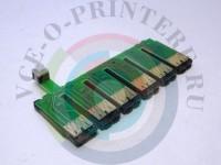 СНПЧ Чип Epson P50/PX660 Вид  2