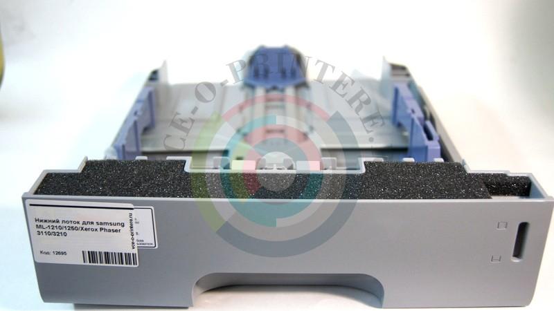 Принтер самсунг ml 1520p драйвер скачать бесплатно