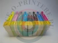 Перезаправляемые картриджи (ПЗК)для принтера Epson R2880 Вид  1