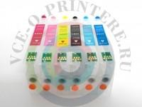 Перезаправляемые картриджи (ПЗК)для принтера Epson Stylus Photo RX700 Вид  4