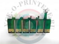 СНПЧ ( Система непрерывной подачи чернил ) Epson Artisan 730/ 837 Вид  3