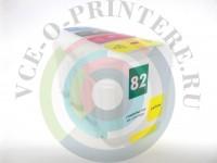 ПЗК (Перезаправляемый картридж) для плоттера HP DesignJet 500 / 800 с авточипом Вид  2