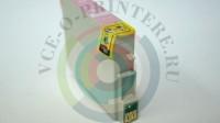 Комплект картриджей T0481-T0486 для Epson Stylus Photo R200 / R220 / R300 / R320 / R340 / RX500 / RX600 / RX620 / RX640