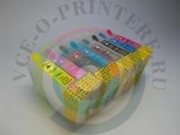 Перезаправляемые картриджи (ПЗК)для принтера Epson R2880 Вид  2