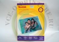 Фотобумага Kodak