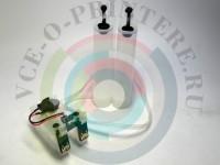 СНПЧ для EPSON Epson K101/ K201/ K301 Вид  1