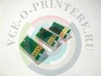 Комплект чипов для ПЗК Epson Stylus Pro 7900/ 9900 Вид  3