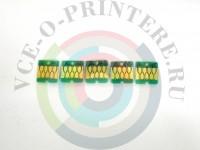 Комплект чипов для ПЗК Epson SureColor T3000/ T5000/ T7000 Вид  2