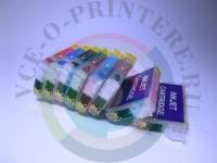 Перезаправляемые картриджи (ПЗК)для принтера Epson R2880 Вид  5