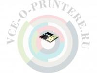 Комплект чипов для картриджей HP 178 СНПЧ и ПЗК Вид  4