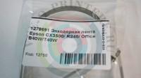 1279691 Энкодерная лента Epson CX3500/ R240/ Office B40W/T40W