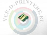 Чип для памперса Epson SureColor T3000/ T5000/ T7000 Вид  4
