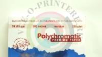 Фотобумага Polychromatic 10х15  200г/м 500л. матовая